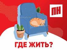 Прогулка по Петроградской стороне с подкастом «Где жить?»