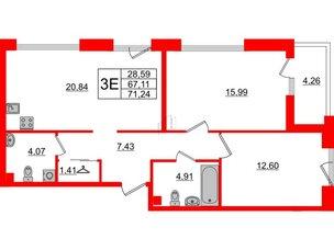 Квартира в ЖК Принцип, 2 комнатная, 73.37 м², 2 этаж