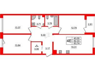 Квартира в ЖК Принцип, 3 комнатная, 85.14 м², 2 этаж