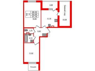 Квартира в ЖК «Солнечный город», 2 комнатная, 50.28 м², 1 этаж