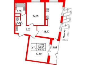 Квартира в ЖК Зеленый квартал на Пулковских высотах, 2 комнатная, 58.37 м², 1 этаж