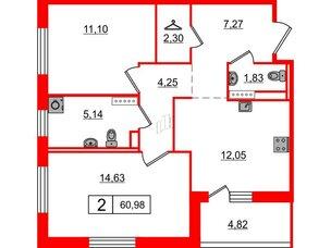 Квартира в ЖК «Янила Кантри Клаб», 2 комнатная, 60.98 м², 2 этаж