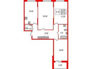 Квартира в ЖК Притяжение, 3 комнатная, 99.43 м², 9 этаж