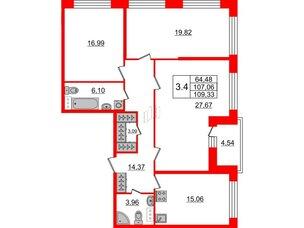 Квартира в ЖК Притяжение, 3 комнатная, 107.06 м², 8 этаж