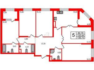 Квартира в ЖК Петровская доминанта, 5 комнатная, 136.73 м², 5 этаж