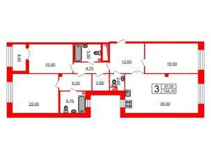 Квартира в ЖК Футурист, 3 комнатная, 134.1 м², 3 этаж