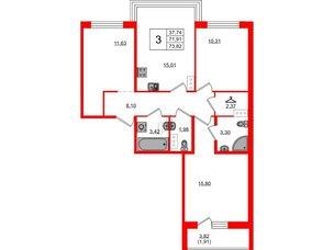 Квартира в ЖК ID Кудрово, 3 комнатная, 73.82 м², 3 этаж