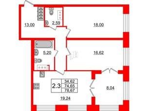 Квартира в ЖК GRAND VIEW, 2 комнатная, 74.65 м², 2 этаж