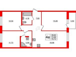 Квартира в ЖК ID Кудрово, 3 комнатная, 75.73 м², 2 этаж