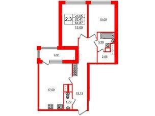 Квартира в ЖК Автограф в центре, 2 комнатная, 62.41 м², 7 этаж