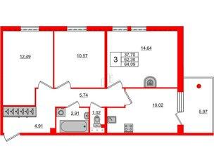 Квартира в ЖК «Юттери», 3 комнатная, 64.09 м², 5 этаж