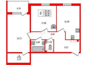 Квартира в ЖК «Юттери», 2 комнатная, 58.46 м², 5 этаж