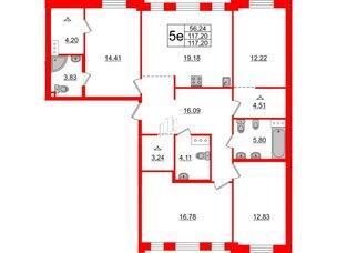Квартира в ЖК ID Moskovskiy, 4 комнатная, 117.2 м², 8 этаж