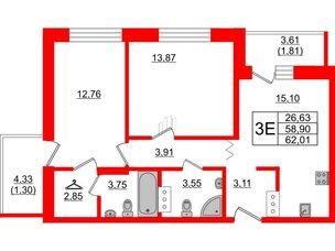 Квартира в ЖК Квартал Уютный, 2 комнатная, 62.01 м², 3 этаж