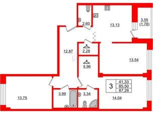 Квартира в ЖК Квартал Уютный, 3 комнатная, 87.28 м², 2 этаж