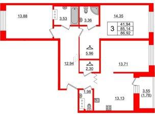 Квартира в ЖК Квартал Уютный, 3 комнатная, 86.92 м², 4 этаж