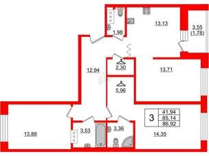 Квартира в ЖК Квартал Уютный, 3 комнатная, 87 м², 6 этаж