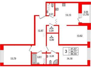 Квартира в ЖК Квартал Уютный, 3 комнатная, 86.51 м², 3 этаж