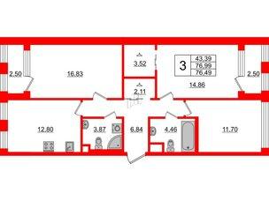 Квартира в ЖК Golden City, 3 комнатная, 79.49 м², 2 этаж