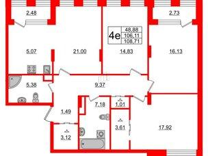 Квартира в ЖК Golden City, 3 комнатная, 108.71 м², 2 этаж