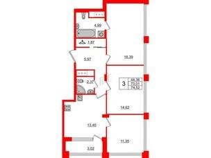 Квартира в ЖК Golden City, 3 комнатная, 74.52 м², 12 этаж