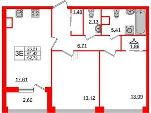 Квартира в ЖК Golden City, 2 комнатная, 62.72 м², 2 этаж