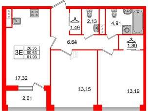 Квартира в ЖК Golden City, 2 комнатная, 61.93 м², 3 этаж