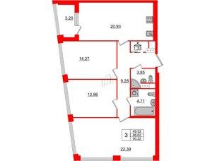 Квартира в ЖК Golden City, 3 комнатная, 90.22 м², 4 этаж