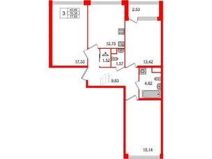 Квартира в ЖК Golden City, 3 комнатная, 77.65 м², 2 этаж