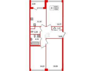 Квартира в ЖК Golden City, 3 комнатная, 79.68 м², 2 этаж