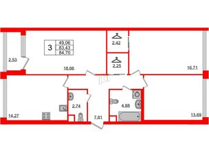 Квартира в ЖК Golden City, 3 комнатная, 84.7 м², 2 этаж