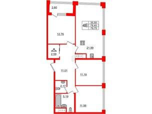 Квартира в ЖК Golden City, 3 комнатная, 79.75 м², 8 этаж