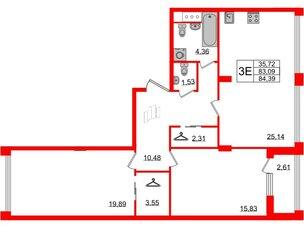 Квартира в ЖК Golden City, 2 комнатная, 84.39 м², 3 этаж