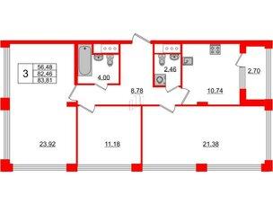 Квартира в ЖК Golden City, 3 комнатная, 83.81 м², 14 этаж
