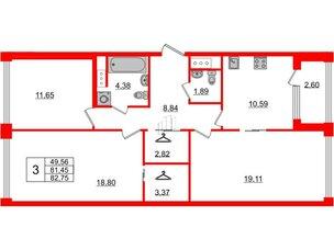 Квартира в ЖК Golden City, 3 комнатная, 82.75 м², 6 этаж