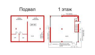 Помещение в ЖК ID Кудрово, 261.5 м², 1 этаж