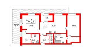Квартира в ЖК БелАРТ, 2 комнатная, 83.74 м², 21 этаж