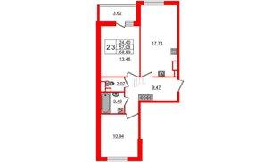 Квартира в ЖК «Солнечный город», 2 комнатная, 57.08 м², 1 этаж