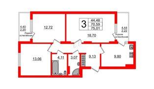 Квартира в ЖК Стерео-2, 3 комнатная, 75.01 м², 13 этаж