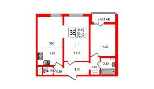 Квартира в ЖК Ручьи, 2 комнатная, 52.34 м², 6 этаж