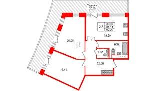Квартира в ЖК GRAND VIEW, 2 комнатная, 81.14 м², 7 этаж