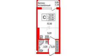 Квартира в ЖК Стерео-3, студия, 23.49 м², 2 этаж