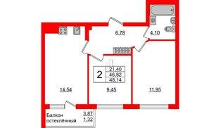 Квартира в ЖК Стерео-3, 2 комнатная, 48.14 м², 10 этаж
