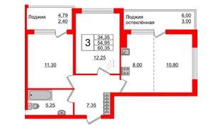 Квартира в ЖК Стерео-3, 3 комнатная, 60.35 м², 3 этаж