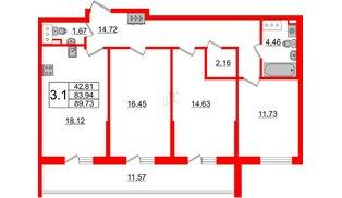 Квартира в ЖК «Солнечный город», 3 комнатная, 83.94 м², 3 этаж