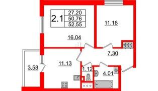 Квартира в ЖК «Солнечный город», 2 комнатная, 50.76 м², 2 этаж