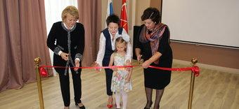 ЖК «Времена Года» открылся детский сад