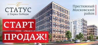 Дом с высоким статусом: новый проект Setl City у парка Победы