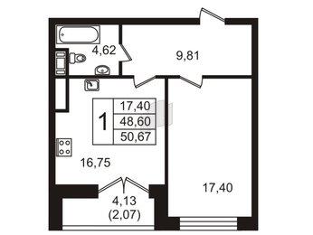 Квартира в ЖК NEO, 1 комнатная, 50.6 м², 12 этаж