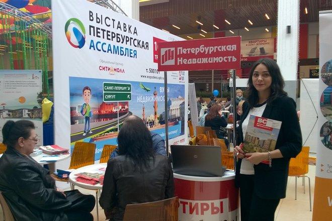 «Петербургская Недвижимость» на выставке в Сургуте